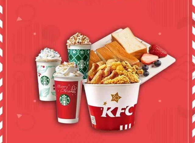 星巴克、KFC、快乐柠檬优惠券免费送,现在就能用!