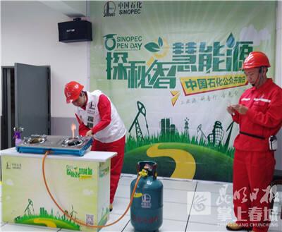 云南生产石油和天然气吗?答案居然是……