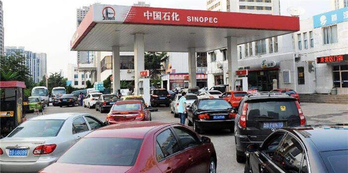16日24时起 成品油价或迎年内最大降幅
