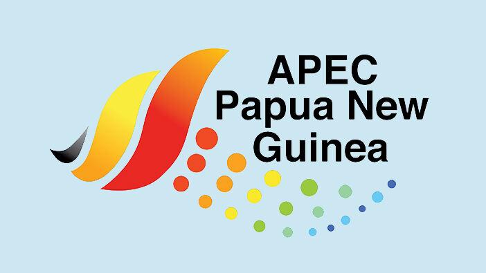 习近平离京出席APEC第二十六次领导人非正式会议
