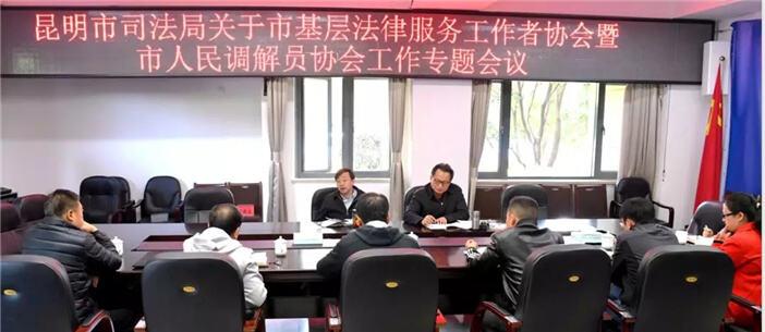 市司法局:切实做好行业党建和协会换届的协调、指导工作