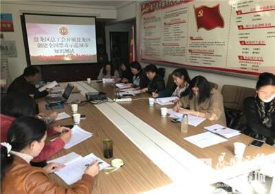 盘龙区总工会开展创建全国禁毒示范城市知识测试活动
