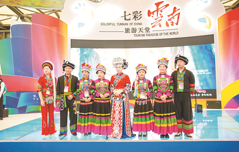 2018中国国际旅游交易会上海开幕 昆明展位人气旺