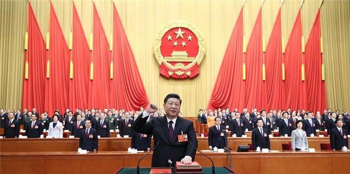 习近平:弘扬宪法精神树立宪法权威