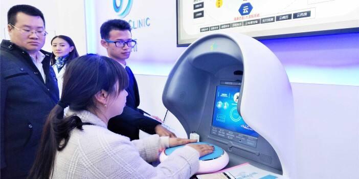 展现大健康领域成就 中国(昆明)大健康产业博览会开幕