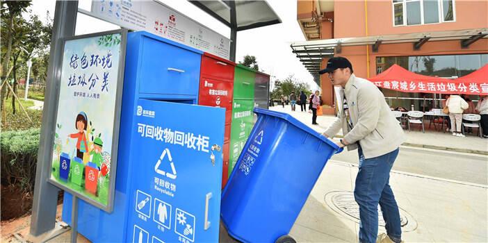 昆明新增垃圾分类试点小区 分类正确可获积分兑生活用品