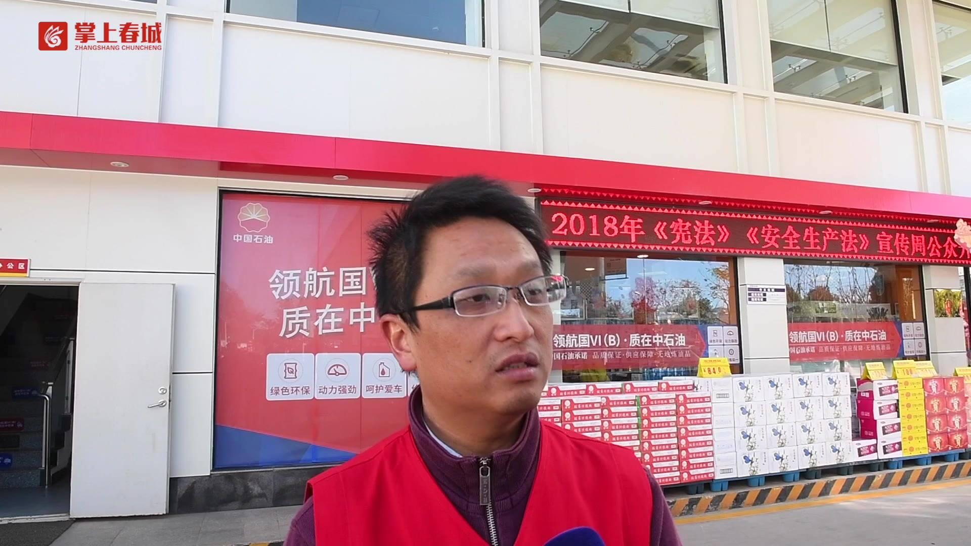 """加油站如何安全生产?昆明市安监局邀市民团""""零距离""""了解"""