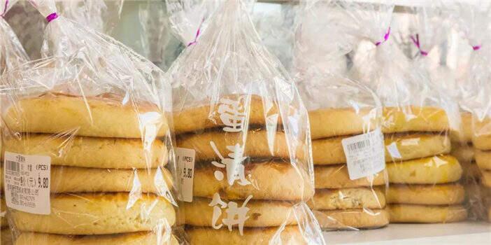 5个面包才2.6元 这家老面包店 可以吃出童年来