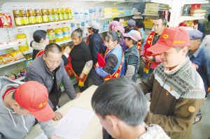 """东川李子沟村有了""""不要钱""""的超市"""