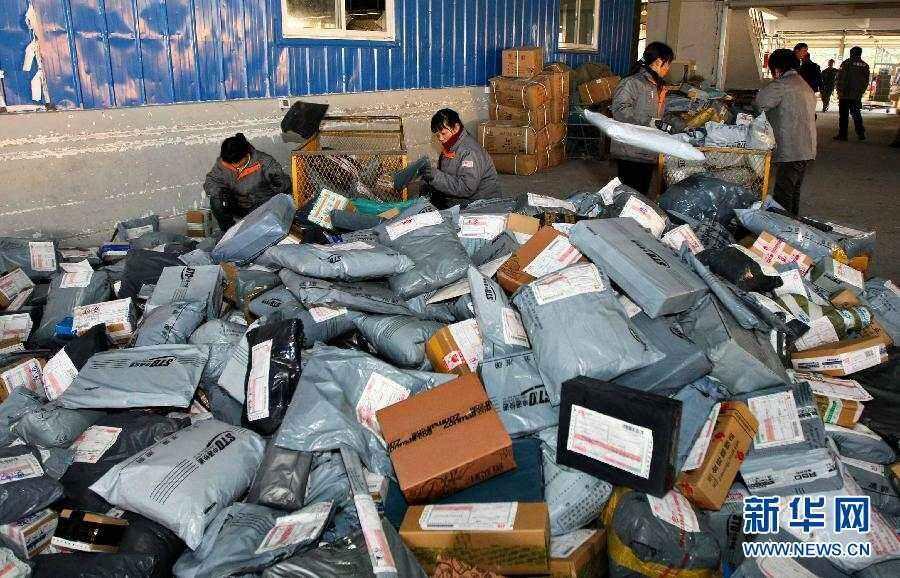 双12包裹超3亿 国家邮政局:天寒地冻请包容快递员