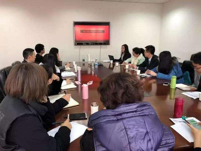 富滇银行召开营业网点服务国家标准贯标培训会