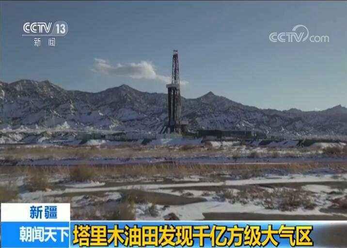 新疆发现千亿方级大气区 单井日产量可供千家用1年