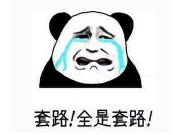 """涉贷金额9.37亿!车贷变身""""套路贷"""" 云南多人中招"""