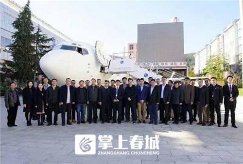 现代学徒制交流会在云南机电职业技术学院举行