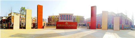 西南联大研究院附属学校:续写不朽传奇的阳光学校