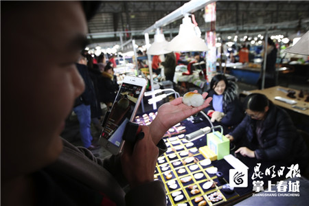 瑞丽翡翠产业挂牌淘宝直播基地 进入单日成交额过千万俱乐部