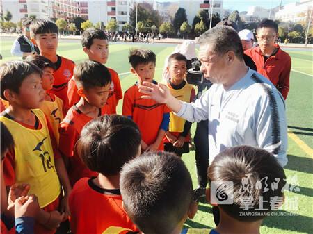 中国足球名宿辅导团走进昆一中西山学校