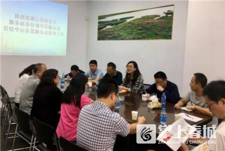 云南娘家人深圳服务站开展调研 打通残疾人员就业渠道