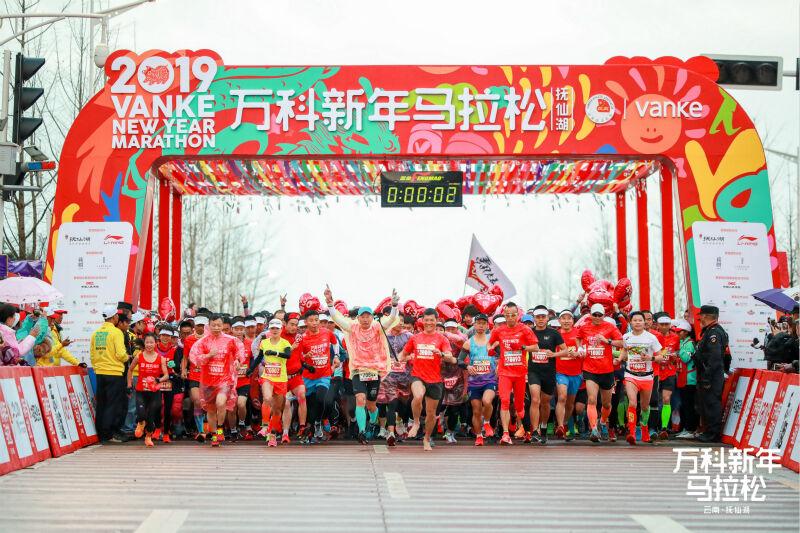 抚仙湖新年马拉松举行 近2000名跑友雨中奔跑
