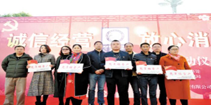 """推进""""消费满意在云南"""" 昆明火车站启动诚信街区创建"""