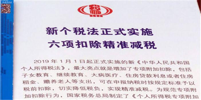 """西山区税务局举办个税培训  确保""""红包""""精准落袋"""
