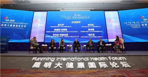 智慧碰撞:大健康跨界创新有更多期待