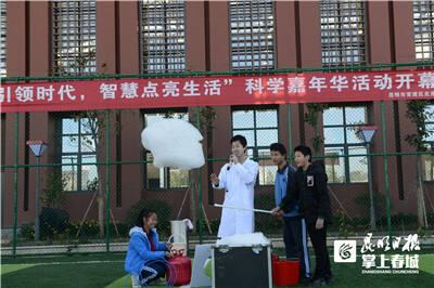600学生乐在其中 官渡区北京八十学校开启科学嘉年华