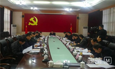 曲靖市委常委班子召开2018年度民主生活会