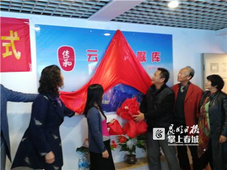 """""""云南遗嘱库""""公益项目在昆启动 年满60岁可享相关服务"""