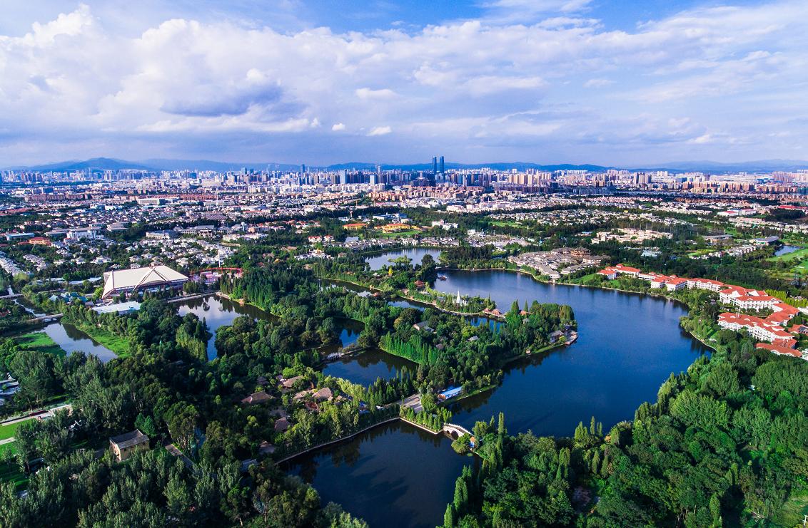 中国经济时报持续关注昆明:内在嬗变推动城市高质量发展