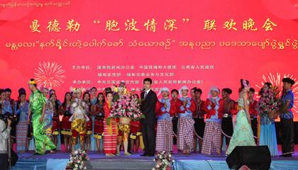 """缅甸刮起""""中国风"""" 中缅文化周系列活动在曼德勒启幕"""