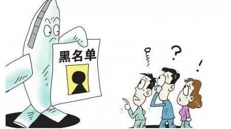 """加强行业自律,让网络诚信成为""""黄金资产"""""""