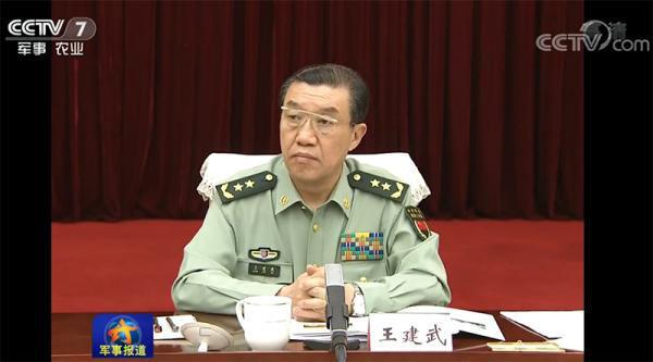 王建武中将出任南部战区政委 魏亮上将卸任
