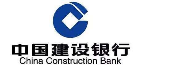 建设银行贷款利率怎么算?这些公式你需要知道