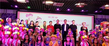 云南省学校民族团结进步教育示范课教学活动圆满完成