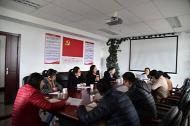 省妇联:加强妇联阵地建设 夯实妇女儿童和家庭发展基础