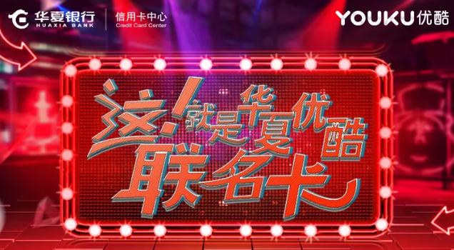 新年炫酷,红火上线!