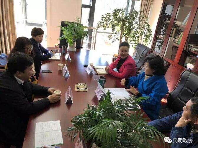 昆明市政协副主席朱燕与统一战线人士开展联系交友活动