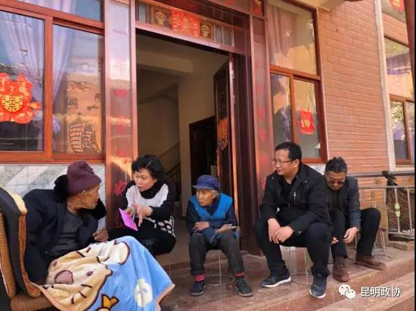 市政协朱燕副主席督查禄劝九龙脱贫攻坚工作