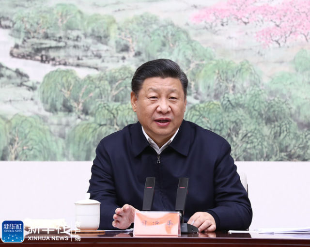 习近平:推动京津冀协同发展取得新的更大进展