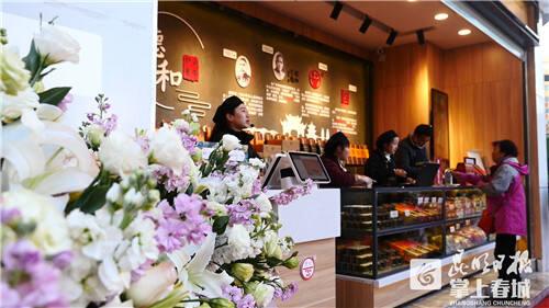 """80多个产品任买!云南老牌子""""德和""""首家直营店开业"""