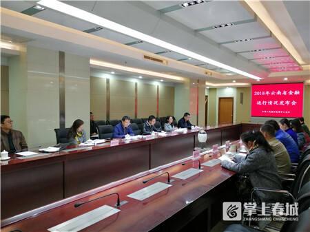 """云南省跨境收支规模和银行结售汇额4年来首次实现""""双增"""""""