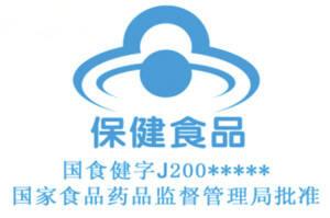 """云南省市场监督管理局:买保健食品要认准外包装上""""蓝帽子"""""""