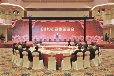 红河州委州政府在蒙自举行迎春茶话会