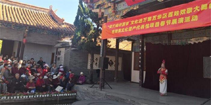 滇剧、面塑、糖人…翠湖公园开展文化进万家春节展演