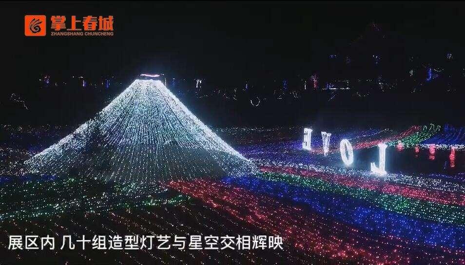 璀璨夺目!2019年首届石林新春灯会开展啦
