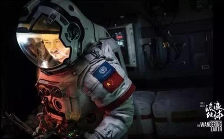 《流浪地球》票房突破31亿 国家电影局:系科幻电影里程碑