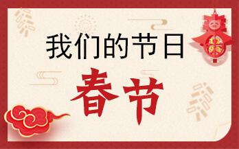 """春节大假 全省7天""""吃掉""""蔬菜超一万吨!"""