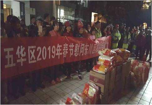 五华区人社局聚焦民生关注 全力做好春节期间社会和谐稳定工作