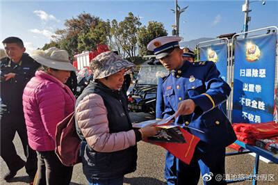 """度假区圆满完成""""春节""""消防安保工作"""